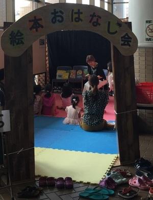 ohanashikai 1.JPGのサムネイル画像