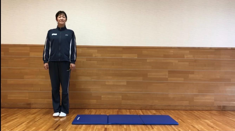 腰痛改善体操